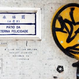 galeria-arte-callejero-aniko-villalba-14