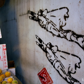 galeria-arte-callejero-aniko-villalba-8